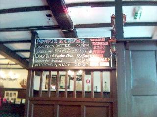 beerboard