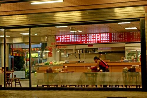 eatery 4