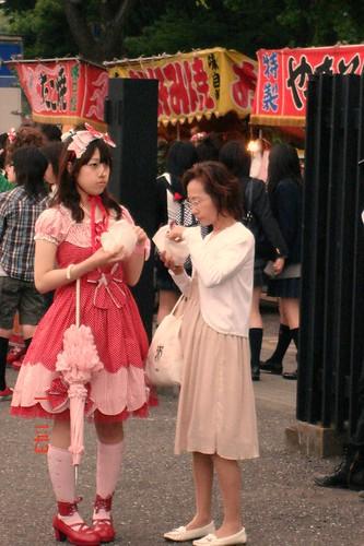 Tokyo AprilMay 2008 by grazieinthesun