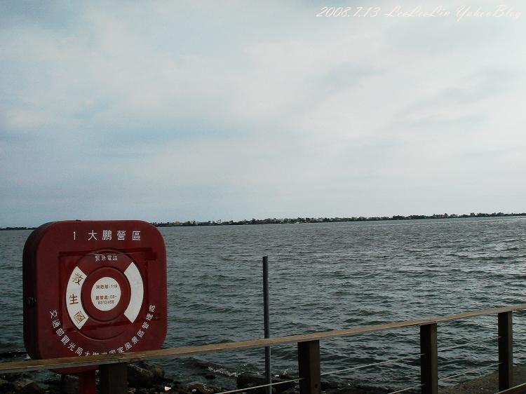 [屏東東港鎮景點] 大鵬灣國家風景區 | 熊本一家の愛旅遊瘋攝影