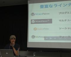 小賀さん、WordCampKyoto2009をありがとう