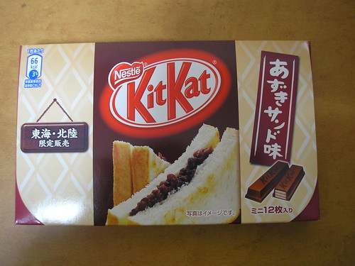 Azuki Sando Kit Kat (red bean sandwich flavour) Limited Edition (Nagoya)