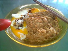 Bovril mee sua with half-boiled eggs