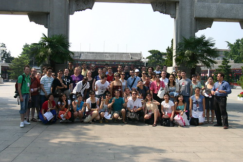 Members of the Philharmonia posed for a group photo at the Forbidden City