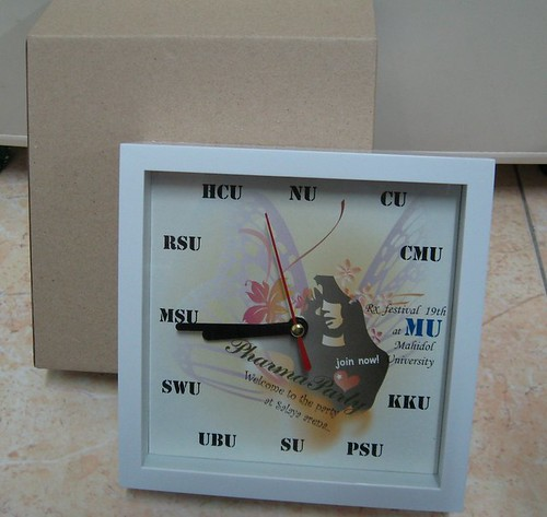 PharmaParty Clock