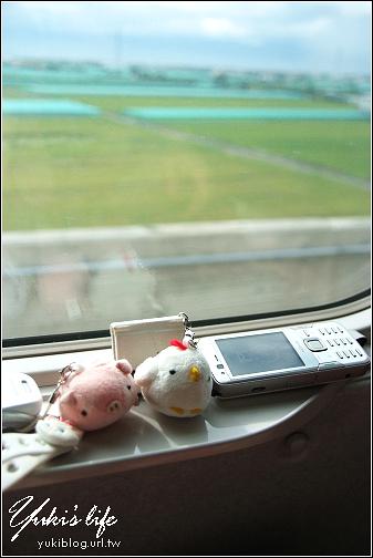 [高雄]*板橋→左營-高鐵咻咻咻の初體驗! & 和運租車 - Yuki's Life