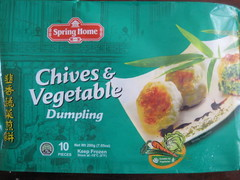Chives & Vegetable dumpling