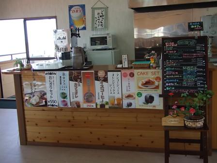 待合所2F喫茶コーナー