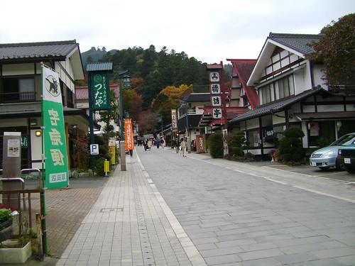 Hachioji, Western Tokyo
