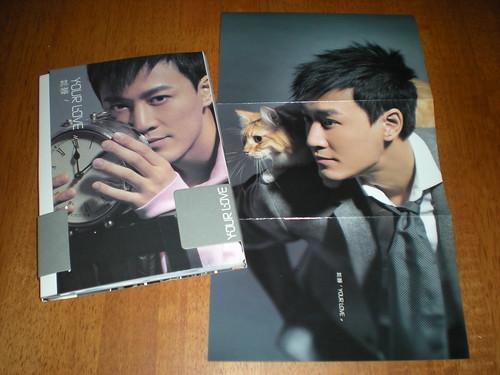 Raymond Lam CD