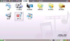 Eeepc 1000 screenshot-4