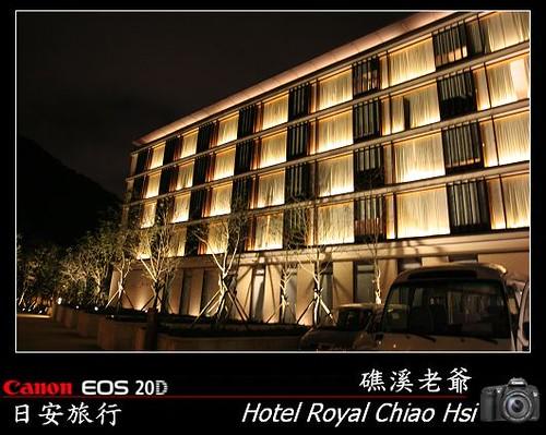 Hotel Royal Chiao Hsi_2007_1227_210959.jpg