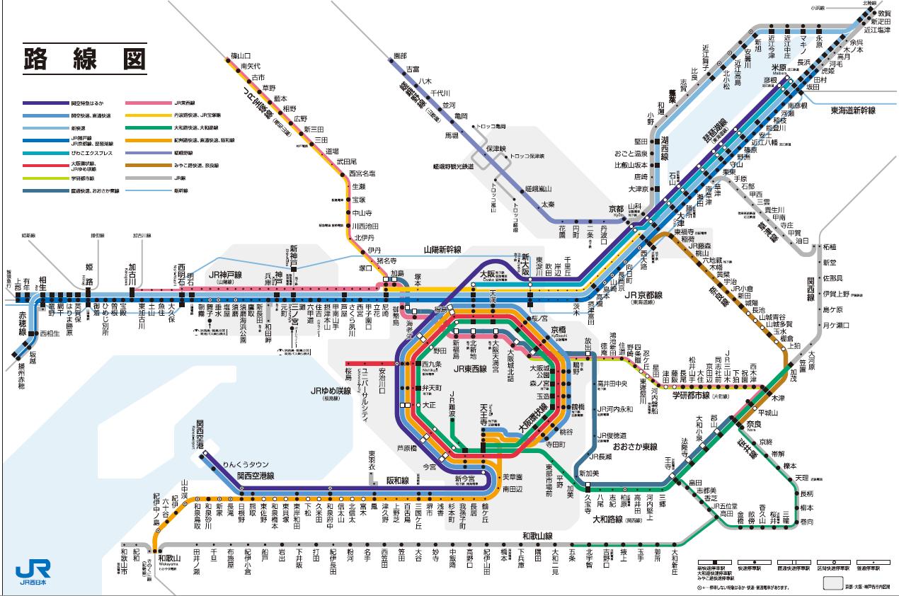 搞懂日本關西的交通(二)交通票券~JR West Rail Pass(Kansai Area) ~ Blue Jay's Diary