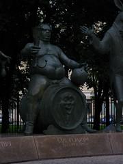 7338 - Moscow - Bolotnaya Proshad - Children a...