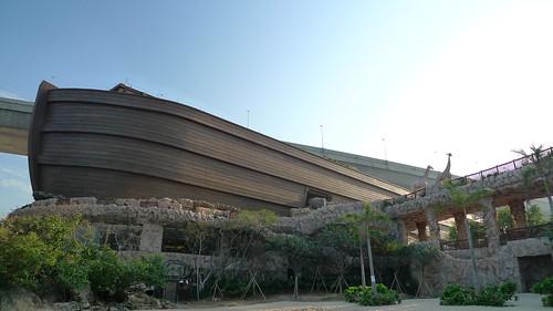 Noah's ark landed