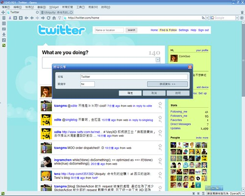 20080827_opera-twitter03