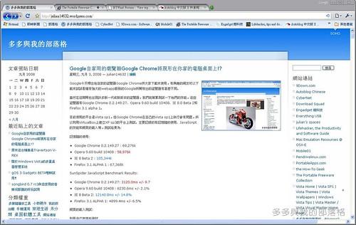 gcp008.jpg