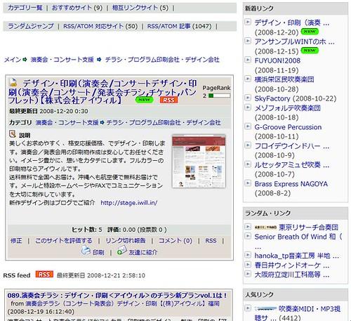 weblinks by you.