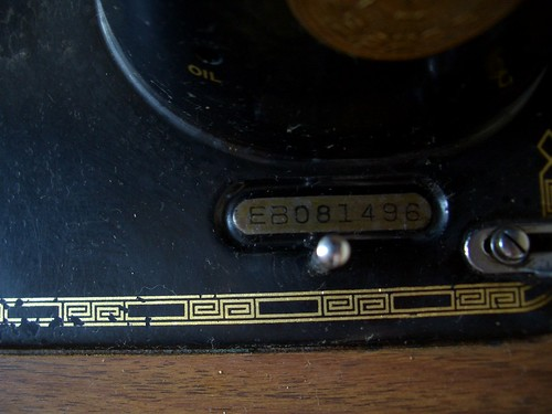 My Vintage Singer Sewing Machine