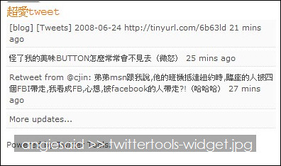 twittertools-widget.jpg