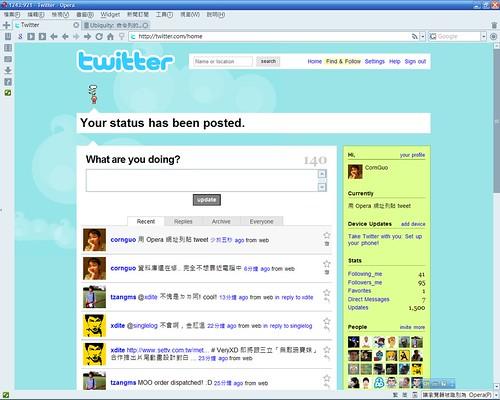 20080827_opera-twitter05