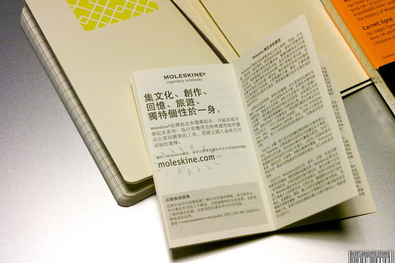 Hsuzero @ Blogger: [分享]MOLESKINE 筆記本