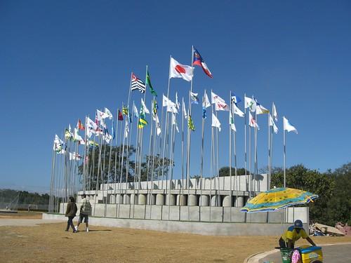 parque centenário da imigração japonesa (4/4)