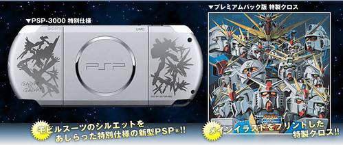 Gundam vs Gundam dan PSP-3000