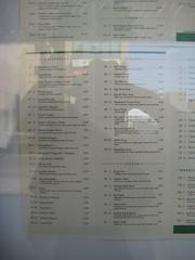 himalayan yak menu 3