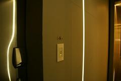W HOTEL SEOUL WALKERHILL