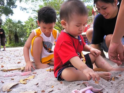 Family at West Coast Park