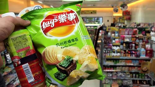 Seaweed Flavored Lays
