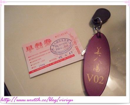 [旅遊.台北]美人湯溫泉會館-房間篇 @VIVIYU小世界