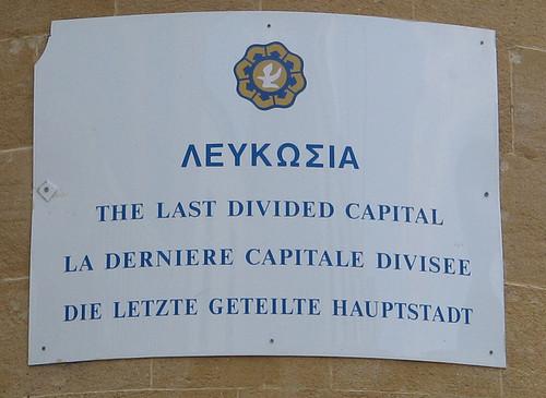 Τελευταία διχοτομημ�νη πρωτεύουσα