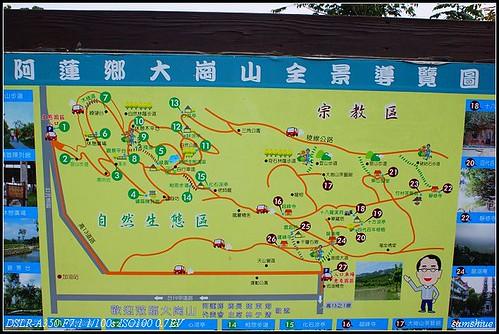 浮生千山: 高雄阿蓮大崗山(小百岳)~ 大崗山生態園區之旅
