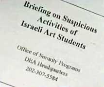 art_students_DEA