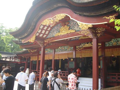 Dazaifu Tenmangu