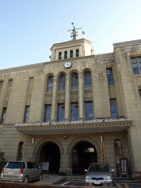 会津若松市役所