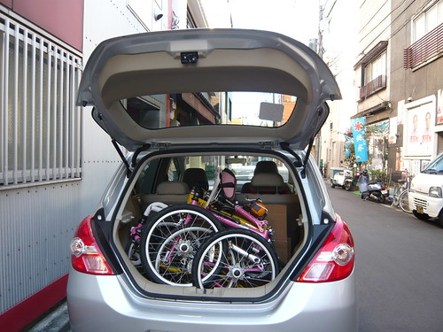 2 bikes in the luggage space