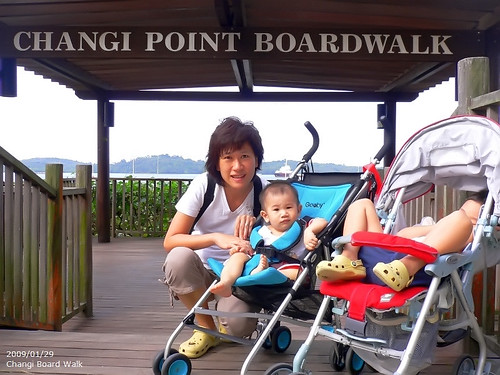 Changi Board Walk