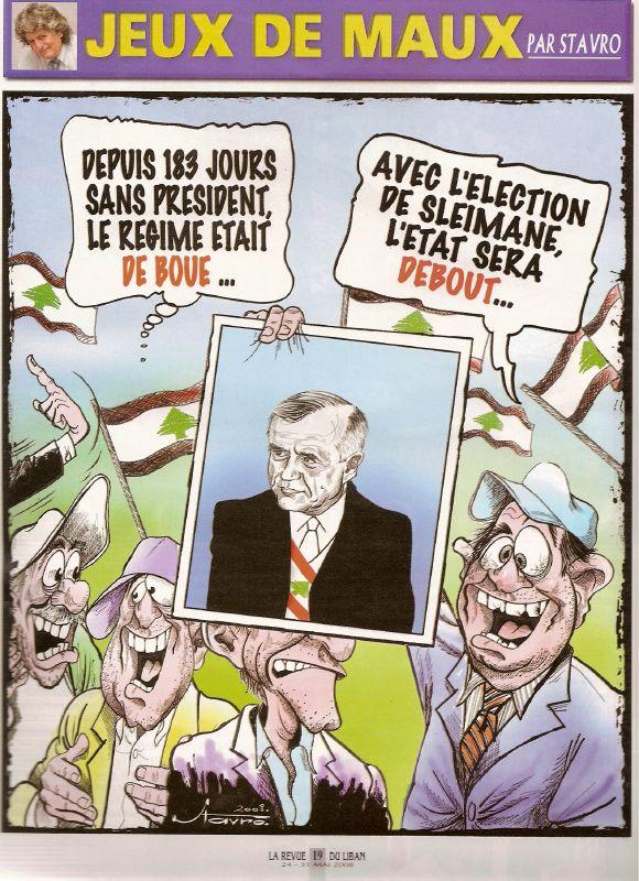 vignetta satirica di Stavro