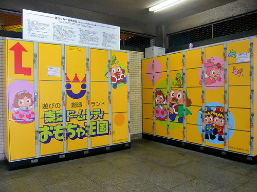 Toy Kingdom lockers