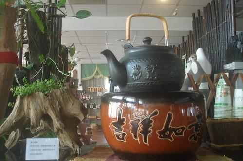 竹碳煮香茅茶 1
