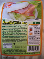 Double slice bun  荷叶包