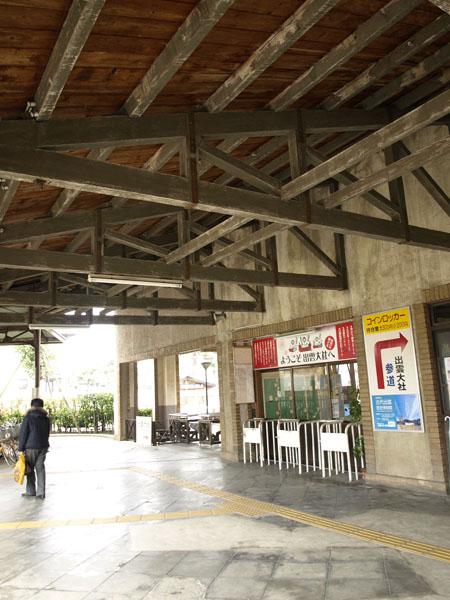 出雲大社前駅 6