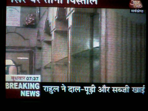 Aaj Tak screenshot on Rahul Gandhis meals