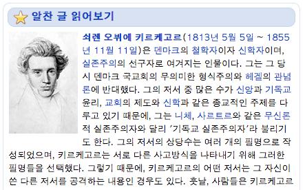 ko.wikipedia