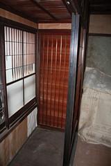 Kawasaki House Outer Hall