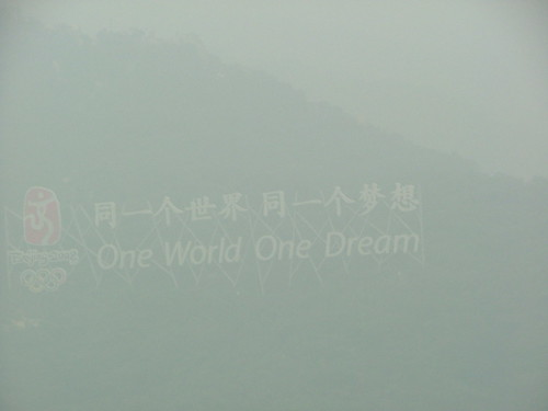 One World, One Dream
