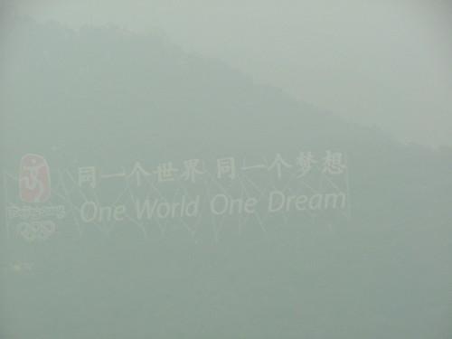 One World, One Dream